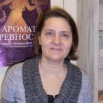 Федотова Ольга Валерьевна