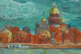 Осень. Петербург. Художники.