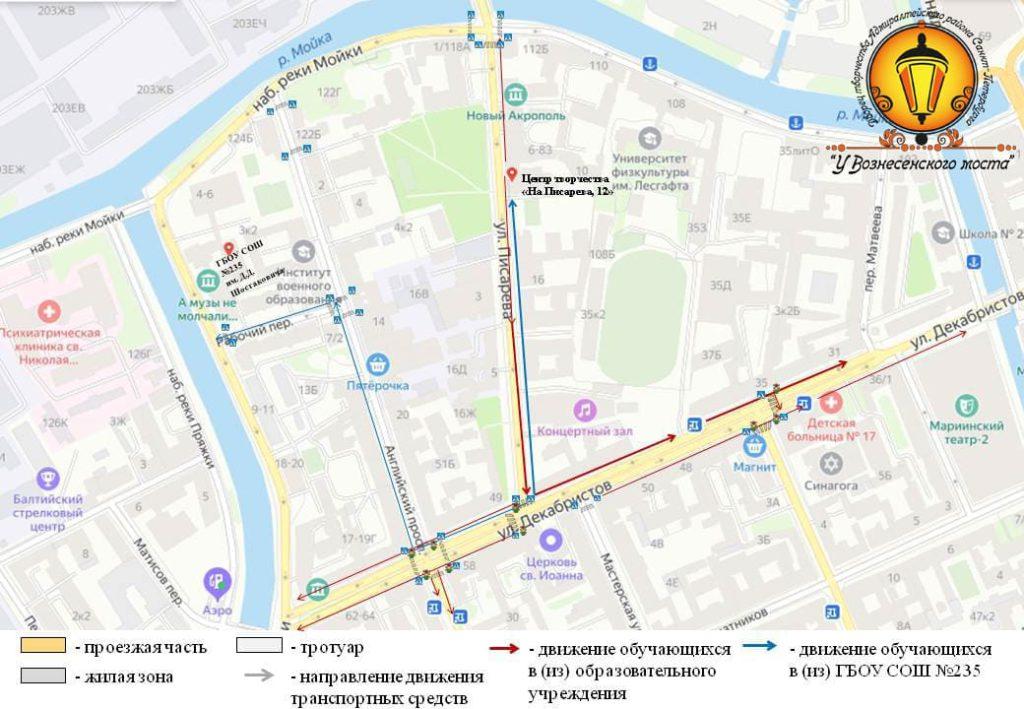 Схема безопасного маршрута в Центр творчества «На Писарева, 12»