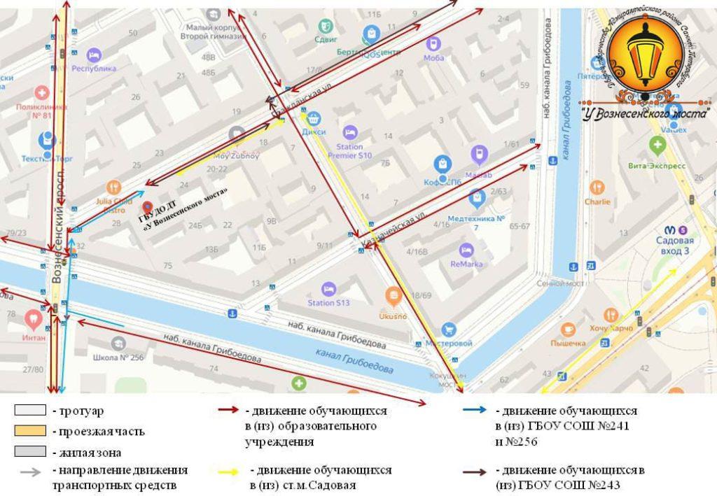 Схема безопасного маршрута в ГБУДО ДТ «У Вознесенского моста»